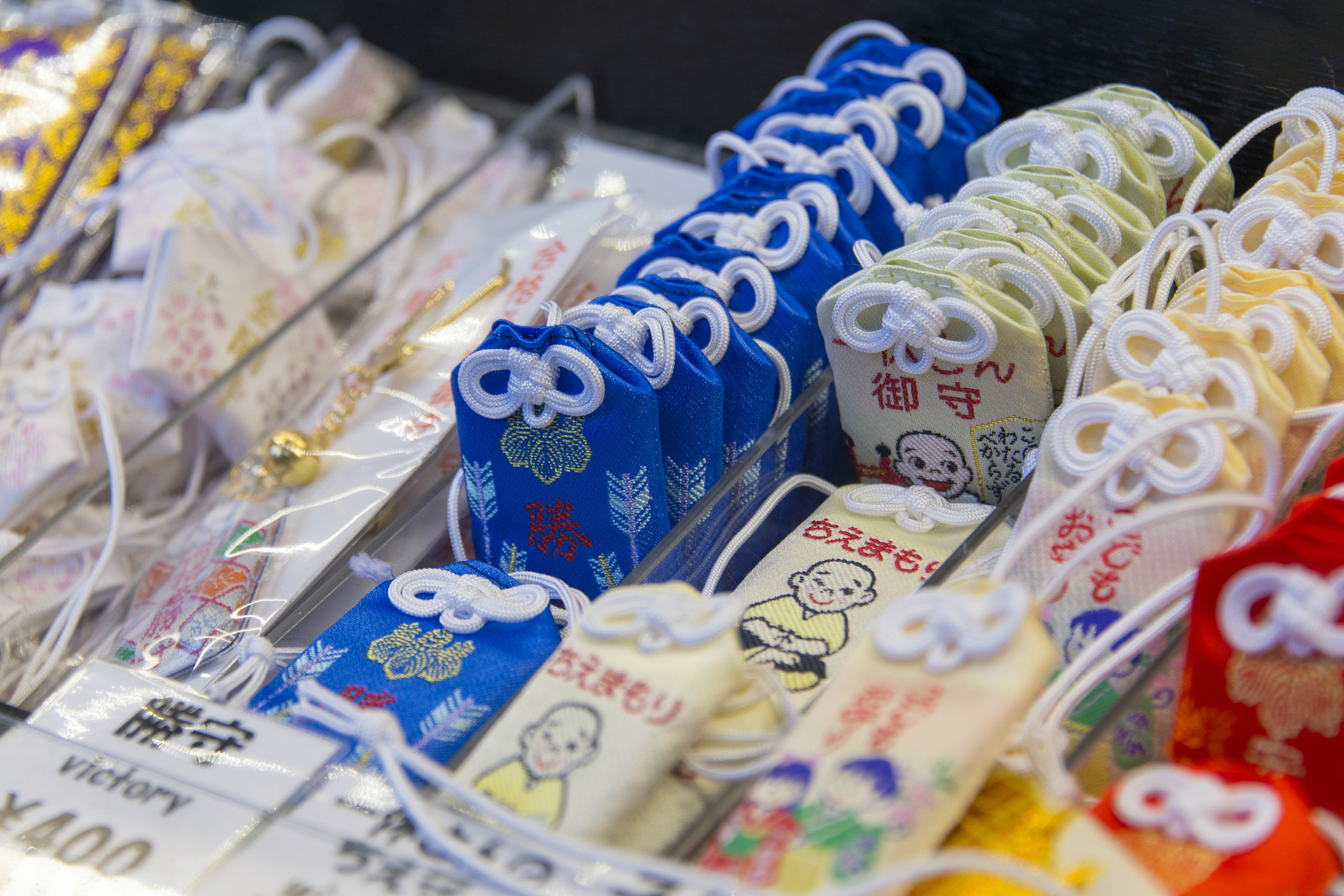 What do you do with an omamori lucky charm?