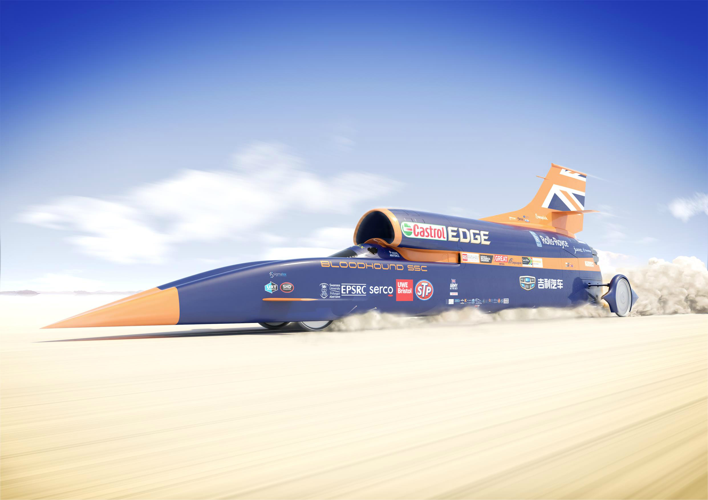 Bloodhound SSC will be a the 2018 London Motor Show